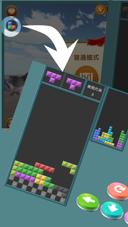 3D迷宫 screenshot-2
