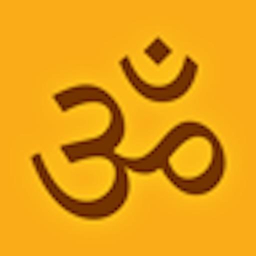 Gayatri Mantra-KIPL