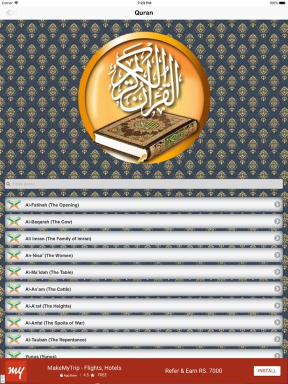 Quran English Audio | App Price Drops