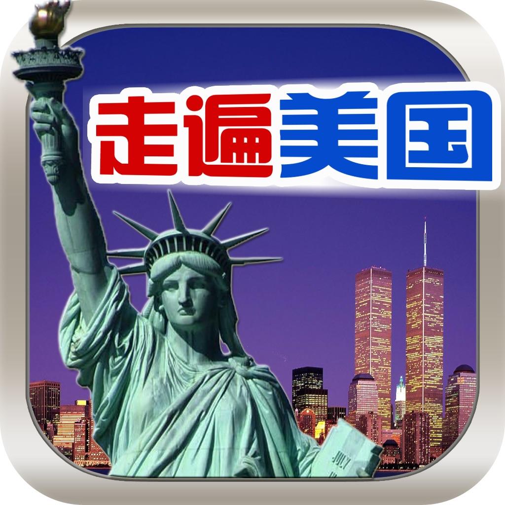 USA family life English 3