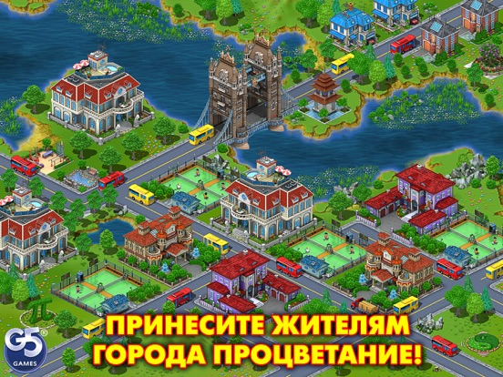 Игра Virtual City Playground HD