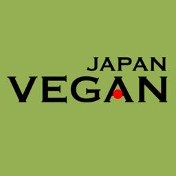 VeganJapan -日本語版