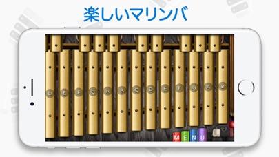 木琴 - マリンバ と ビブラフォンのおすすめ画像3