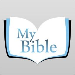الكتاب المقدس - كتابي