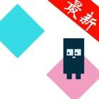 跳跳小游戏-小黑人单机版 icon
