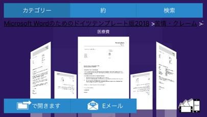 https://is2-ssl.mzstatic.com/image/thumb/Purple128/v4/1b/fa/48/1bfa48f2-167e-050e-dd81-fc8da43605c1/source/406x228bb.jpg