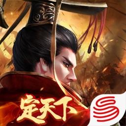 汉王纷争-策略变革重装上阵