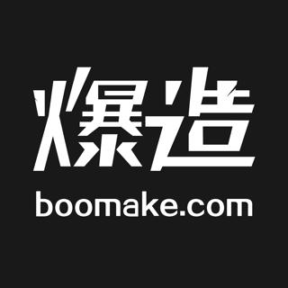 T Shirt Design Studio on the App Store