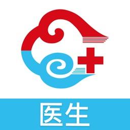 港城云医院-医生端