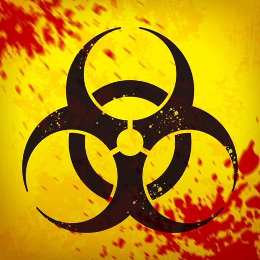 恐怖の世界感染 バイオハザーズ