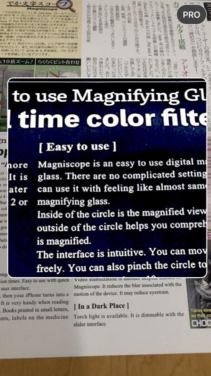 Magniscope EX screenshot-6