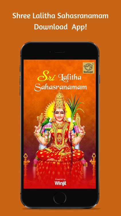 Sri Lalitha Sahasranamam