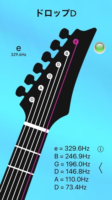 エレキギターチューナーライト screenshot1