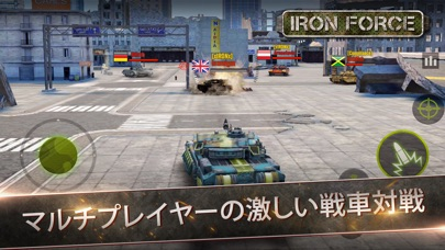 Iron Forceスクリーンショット1