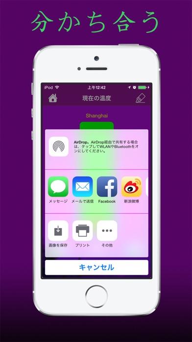 https://is2-ssl.mzstatic.com/image/thumb/Purple128/v4/1d/76/89/1d7689c7-b991-bf9c-0a32-441585179d9c/mzl.iyubltxl.jpg/392x696bb.jpg