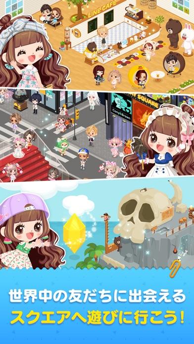 LINE プレイ -  世界中の友だちと楽しむアバターライフのスクリーンショット4