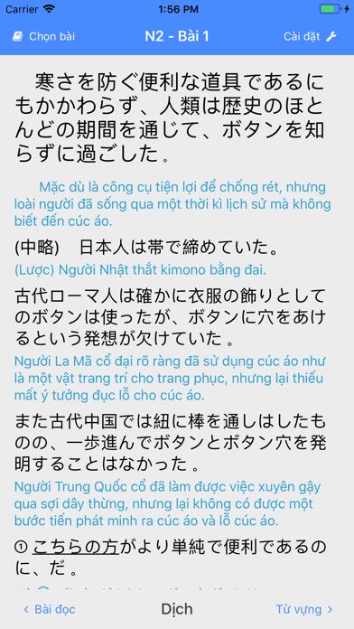 Luyện đọc tiếng Nhật screenshot 3
