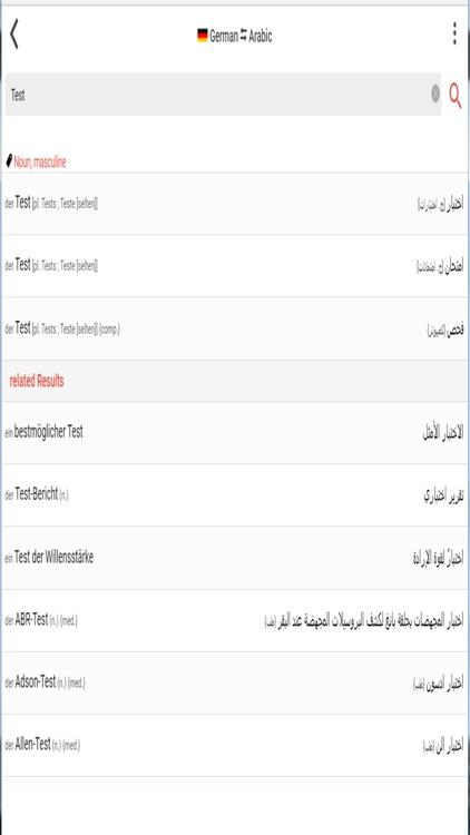arabdict translator screenshot-3