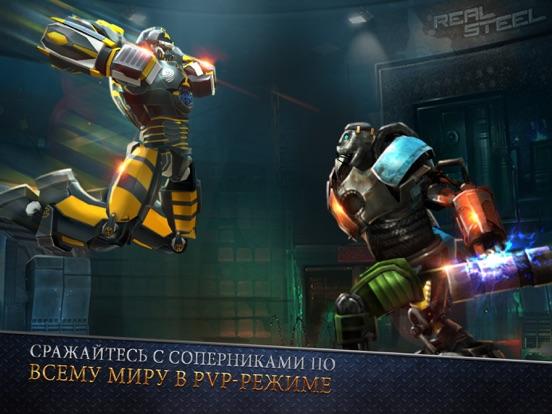 Real Steel World Robot Boxing для iPad