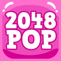 2048 Pop