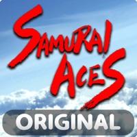 Codes for Samurai Aces: Tengai Episode1 Hack