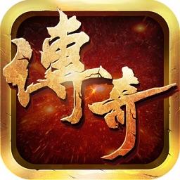 江山如画-传奇游戏屠龙私服手游