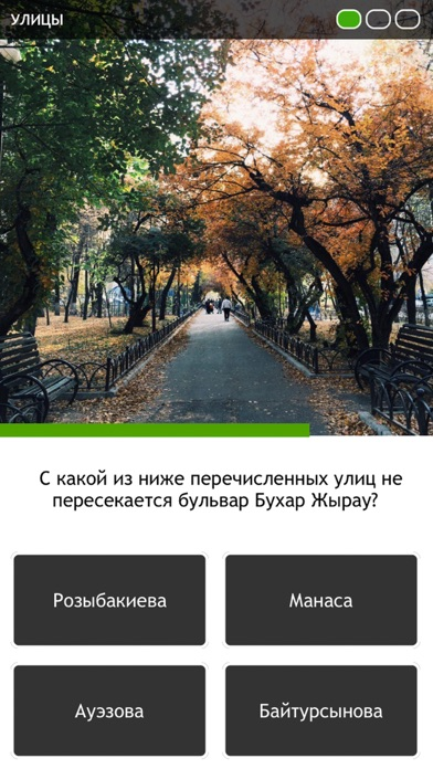 Photograd screenshot #6