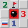 マインスイーパ (Minesweeper)