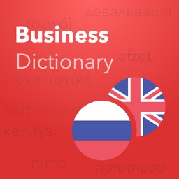 Verbis Business Terms ENG-RUS