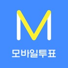 엠보팅 icon