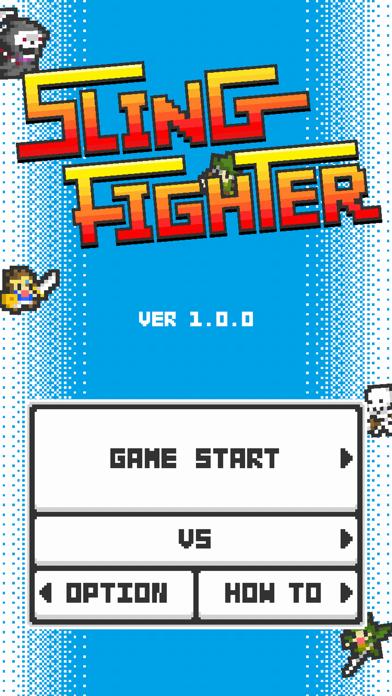 SlingFighter(スリングファイター)のスクリーンショット