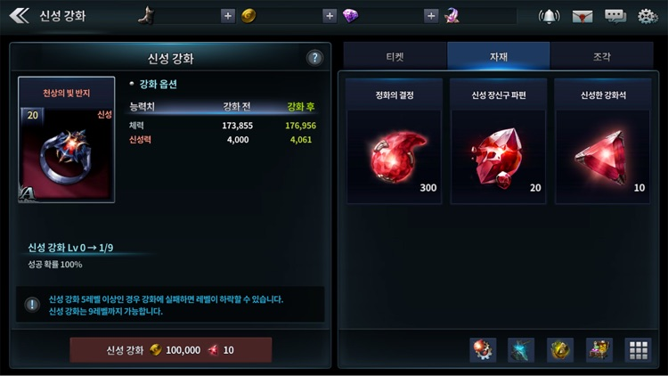 히트: 리부트(REBOOT) screenshot-4