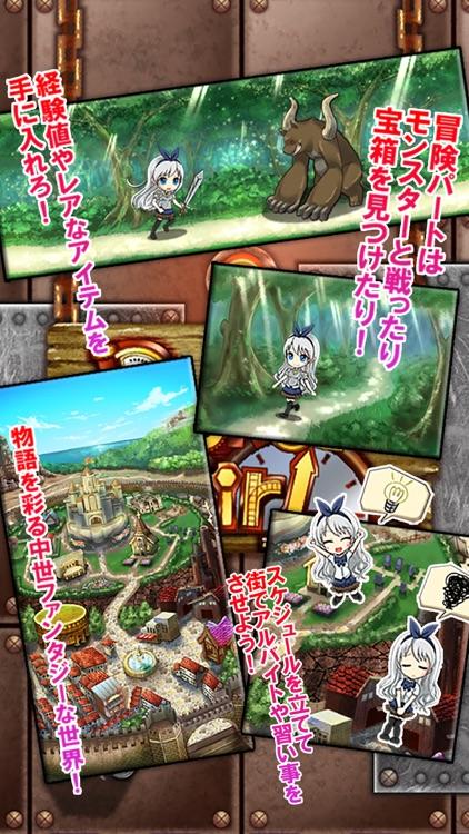 美少女育成ゲーム ポケットガール ~永久の錬金術師~ screenshot-3