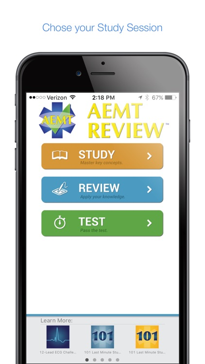 AEMT Review screenshot-0