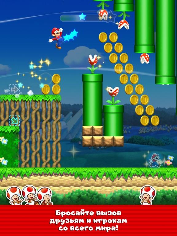 Скачать игру Super Mario Run