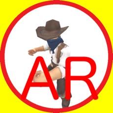 Activities of AR Cowboy Fighter