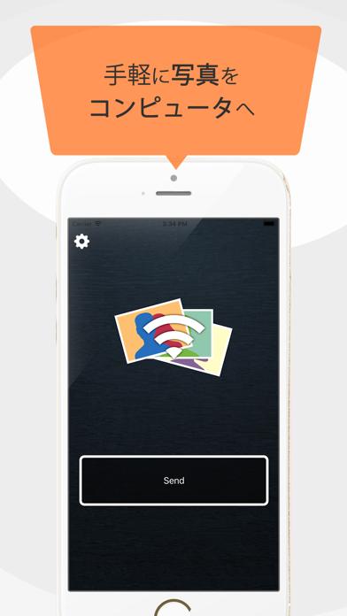 画像転送アプリ!ImageTransfer WiFiのスクリーンショット1