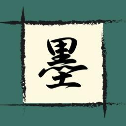Sumidashi -Level indicator-