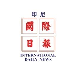印尼国际日报