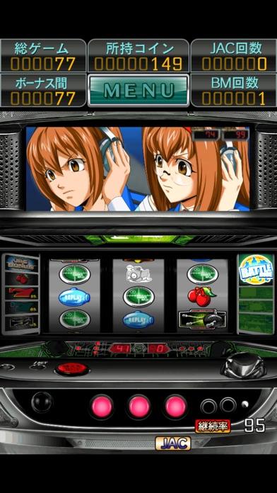 激Jパチスロ 2027 screenshot1
