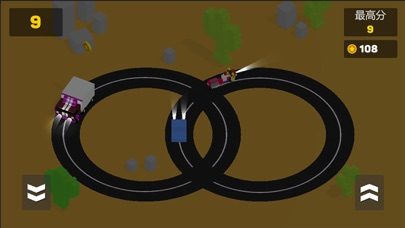 Loop Crash - Voxel AR Game screenshot four