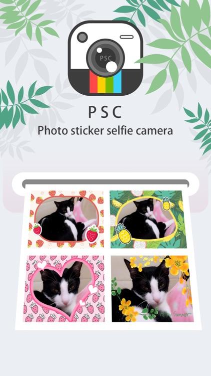 PSC - Photo Sticker Camera