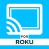 Video & TV Cast | Roku Player Reviews