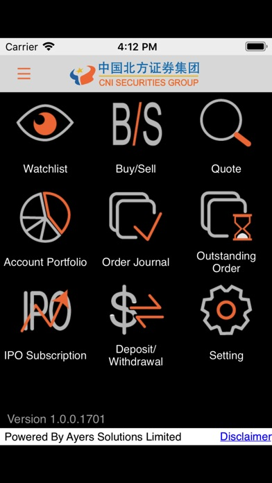中國北方證券手機交易平台屏幕截圖2