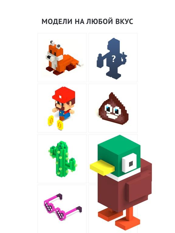 Pixel Builder для iPad