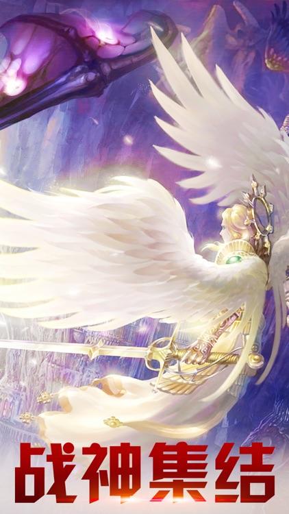 天使之怒-新魔域手游