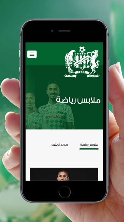 My DHJ Official App screenshot-3
