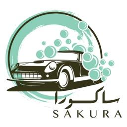 Sakura Car Wash