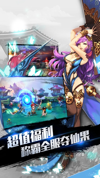七星无双 screenshot-4