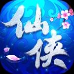 幻剑仙侠-修仙手游3D青云仙侠武侠世界手游